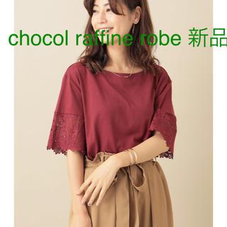 chocol raffine robe - ☆新品☆ chocol raffine robe 袖レース5分袖カットプルオバー