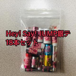 Hey! Say! JUMP - Hey! Say! JUMP 銀テ