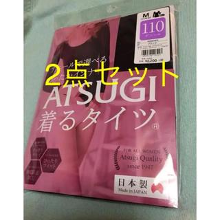 アツギ(Atsugi)の着るタイツ 2点セット(タイツ/ストッキング)