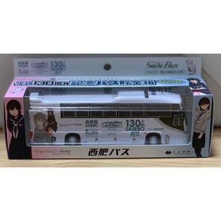 艦これ・佐鎮130周年記念バス貯金箱 佐世保
