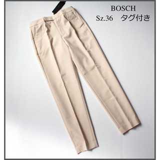 BOSCH - ボッシュ★B ability センタープレス テーパードパンツ アンクル丈 36