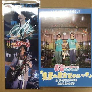 さくらしめじ DVD