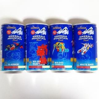 コカ・コーラ - ジョージアエメマン×ガンダム コラボデザイン缶★4種類 ステージ5