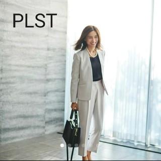 プラステ(PLST)の【プラステ】ストレッチダブルクロスカラーレスジャケット パンツ S セットアップ(スーツ)