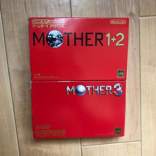 ゲームボーイアドバンス - MOTHER1+2 3 箱 説明書 のみ ソフト無 GBA