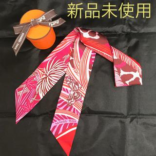 Hermes - 未使用!HERMES (エルメス) ツイリースカーフ  ピンク