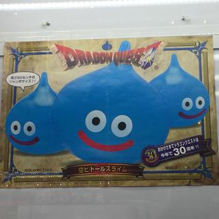 SQUARE ENIX - ドラゴンクエスト☆空ビ ドールスライム