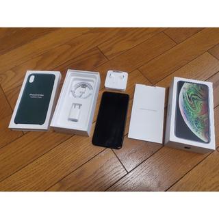 iPhone - iPhone XS Max スペースグレイ 256GB SIMフリー版