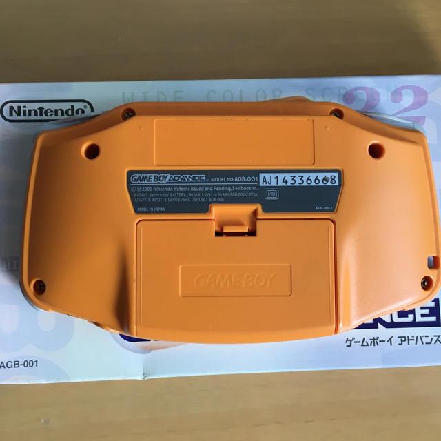 ゲームボーイアドバンス(ゲームボーイアドバンス)のゲームボーイアドバンス オレンジ色 エンタメ/ホビーのゲームソフト/ゲーム機本体(携帯用ゲーム機本体)の商品写真