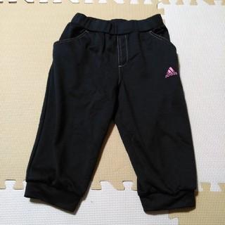 アディダス(adidas)のハーフパンツ(パンツ/スパッツ)