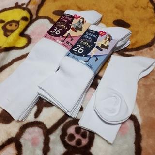 アツギ(Atsugi)のアツギ 白靴下 ソックス スクールソックスにも(靴下/タイツ)