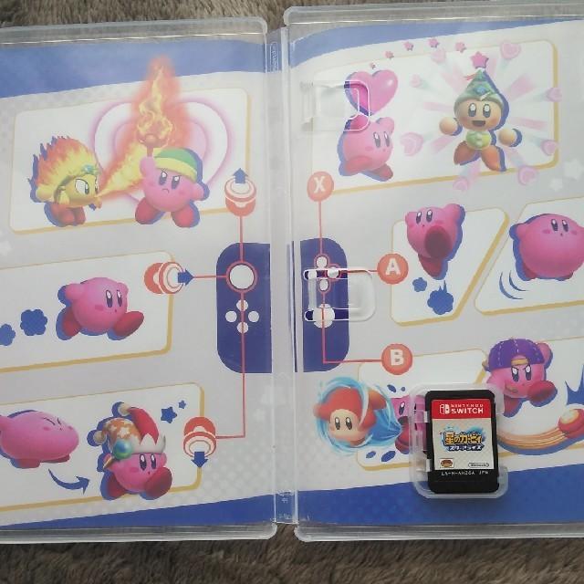 Nintendo Switch(ニンテンドースイッチ)の星のカービィ スターアライズ エンタメ/ホビーのゲームソフト/ゲーム機本体(家庭用ゲームソフト)の商品写真