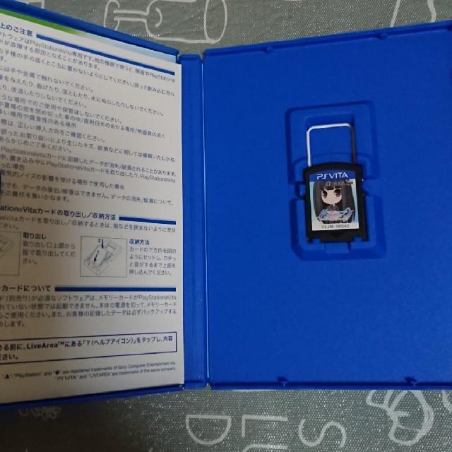 PlayStation Vita(プレイステーションヴィータ)のメモリーズオフ ゆびきりの記憶 PS Vita版 エンタメ/ホビーのゲームソフト/ゲーム機本体(携帯用ゲームソフト)の商品写真