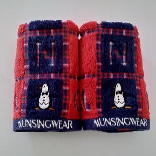 マンシングウェア(Munsingwear)のマンシングウエア ウォッシュタオル2本 お値下げ(タオル/バス用品)
