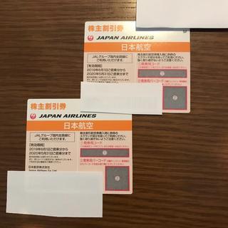 JAL(日本航空) - 【匿名発送】 JAL 日本航空 株主優待券 株主割引券