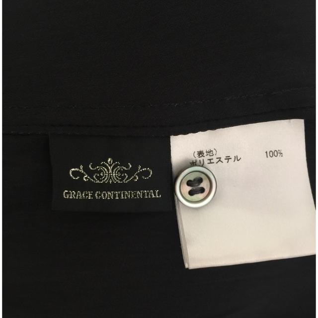 GRACE CONTINENTAL(グレースコンチネンタル)のGRACE CONTINENTAL ノースリーブ ブラウス レディースのトップス(シャツ/ブラウス(半袖/袖なし))の商品写真