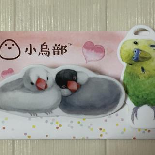 フェリシモ(FELISSIMO)の小鳥部 愛らしい小鳥クリップ(鳥)