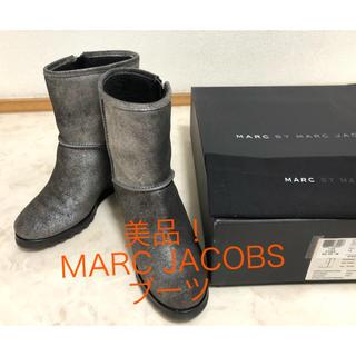 マークバイマークジェイコブス(MARC BY MARC JACOBS)の 美品!MARC BY  MARC JACOBSブーツ(ブーツ)