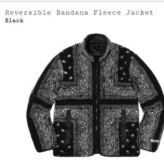 Supreme - Reversible Bandana Jacket 黒XL