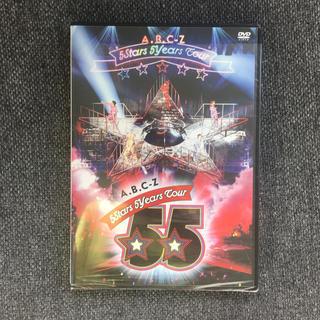 エービーシーズィー(A.B.C.-Z)のA.B.C-Z 5Stars 5Years Tour DVD(通常盤/2枚組)(ミュージック)