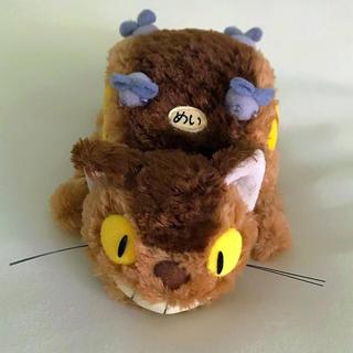 ジブリ - 猫バス