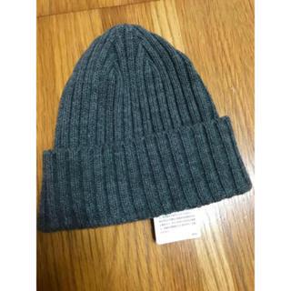 ローリーズファーム(LOWRYS FARM)のLOWRYSFARM ニット帽(ニット帽/ビーニー)
