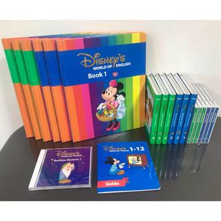 Disney - ディズニー英語システム DVD&CD&絵本セット