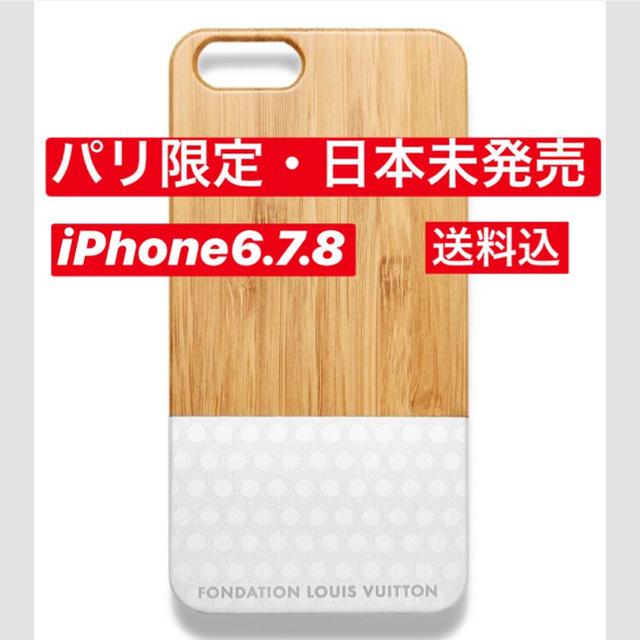 イヴ・サンローラン iPhone 11 Pro ケース おしゃれ / おしゃれ iphone8plus ケース 通販 AZLNxsDMU4