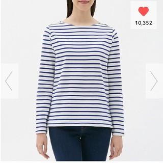 ジーユー(GU)のGU ボーダーボートネック 長袖 ボーダー tシャツ  XL  青(Tシャツ(長袖/七分))