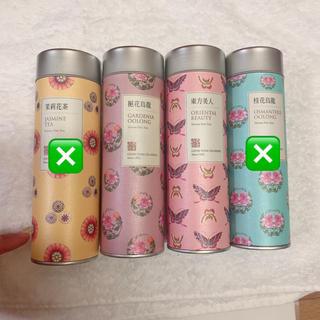 台湾高級茶 インスタ映えお茶缶(茶)