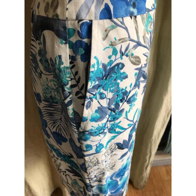 23区(ニジュウサンク)の23区 binge-trois 花柄スカート レディースのスカート(ひざ丈スカート)の商品写真