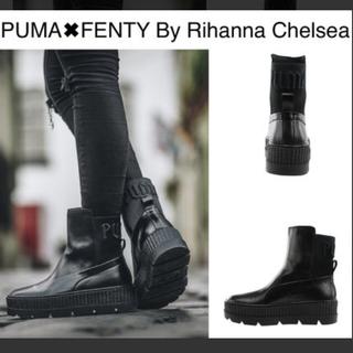 プーマ(PUMA)のFENTY ファンティ puma×Rihannaコラボ ブーツ(ブーツ)
