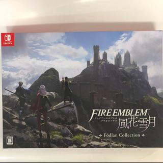 Nintendo Switch - ファイヤーエンブレム 風花雪月 フォドラコレクション