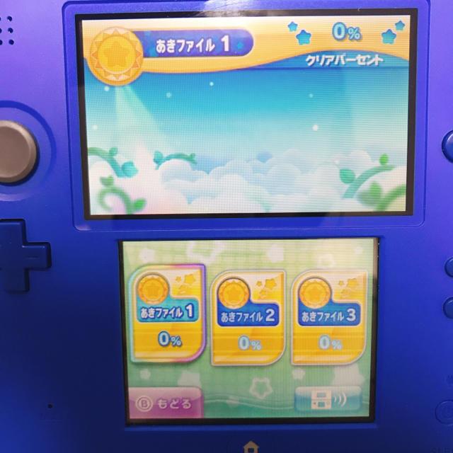 ニンテンドー3DS(ニンテンドー3DS)の星のカービィ トリプルデラックス 3DS エンタメ/ホビーのゲームソフト/ゲーム機本体(携帯用ゲームソフト)の商品写真