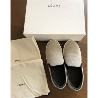 セリーヌ(celine)のCELINE  セリーヌ スリッポン 36 グレー(スリッポン/モカシン)