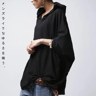 antiqua - アンティカ トップスオーバー (完売品)