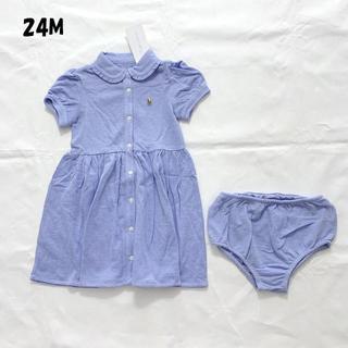 ラルフローレン(Ralph Lauren)のラルフローレン ニットメッシュシャツワンピースドレス 24Mサイズ.(ワンピース)