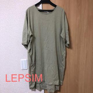 レプシィム(LEPSIM)のLEPSIM ワンピース トップス(ひざ丈ワンピース)