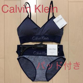 Calvin Klein - カルバン・クライン パッド付き セットアップ S M 下着セット スポブラ