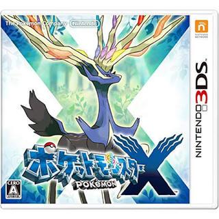 ポケモン - ポケットモンスター X ソフトのみ! 3DS ポケモン 美品