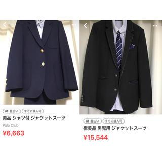 ミキハウス(mikihouse)の美品 セットアップスーツ(スーツジャケット)