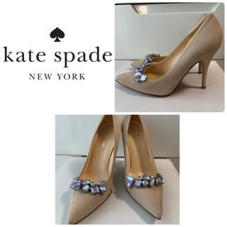 kate spade new york - ケイトスペード ベージュスエード  ビジューパンプス