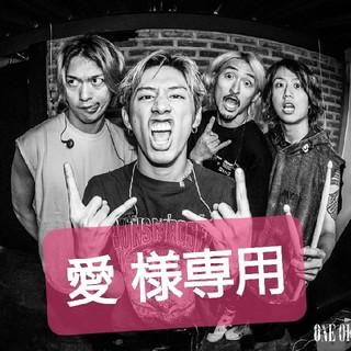ワンオクロック(ONE OK ROCK)の愛 様専用ページ(キーホルダー/ストラップ)