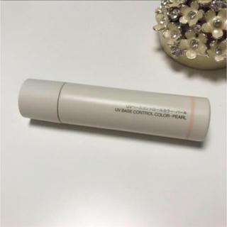 ムジルシリョウヒン(MUJI (無印良品))の無印良品 UVベースコントロールカラー パール(化粧下地)