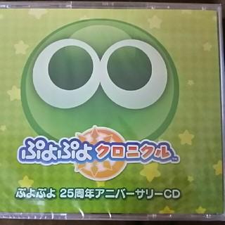 ニンテンドー3DS(ニンテンドー3DS)のぷよぷよクロニクルアニバーサリーCD(その他)