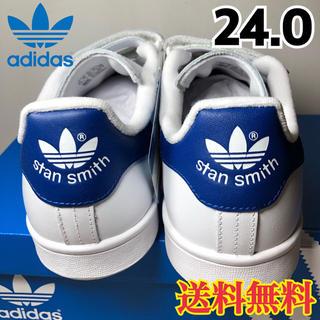 アディダス(adidas)の★新品★アディダス  スタンスミス  スニーカー  ベルクロ  ブルー 24.0(スニーカー)