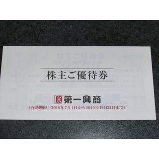 5000円分/第一興商/株主優待券/ビッグエコー/ビックエコー/カラオケマック/
