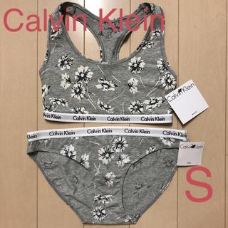 カルバンクライン(Calvin Klein)のカルバン・クライン セットアップ S M グレー 花柄 花 下着セット スポブラ(ブラ&ショーツセット)