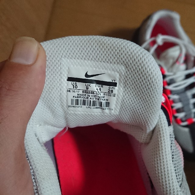 NIKE(ナイキ)のナイキ  エアーマックス95ソーラーレッド  メンズの靴/シューズ(スニーカー)の商品写真