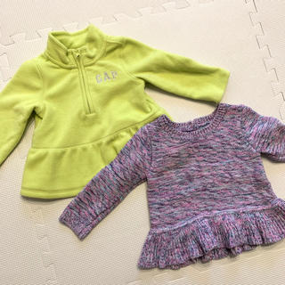 babyGAP - GAP フリース ニット 2枚セット ネオングリーン 黄緑 紫 セーター